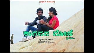 KAGADAADA DHONI    Springsmovies    Kannada short movie