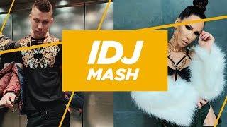 IDJMASH | S01 E179 | 18.02.2019. | IDJTV