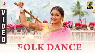 Sandakozhi 2 - Folk Dance Video | Keerthi Suresh, Vishal