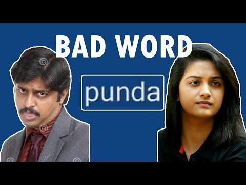Tamil BAD WORDS | fake BABBA