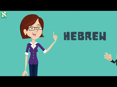 Interesting facts about the Hebrew language