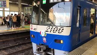京急品川駅を2100形けいきゅん号が発車