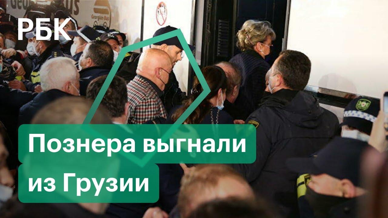 Познеру испортили день рождения в Грузии его вынудили уехать изза позиции по Абхазии и Осетии