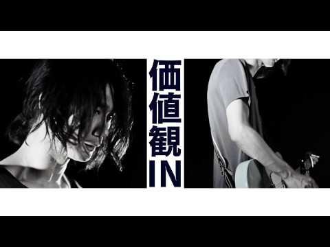 その自慰が終わったなら(Modern Ghost) / Poet-type.M