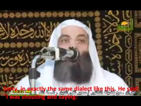 Miraculous islamic story told by Sheikh Mohamed Hassan about Mecca!