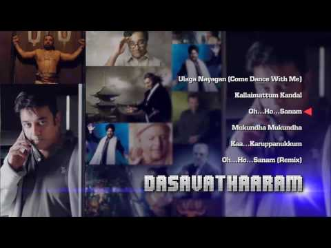 Dhasavathaaram - Music Box | Tamil Songs