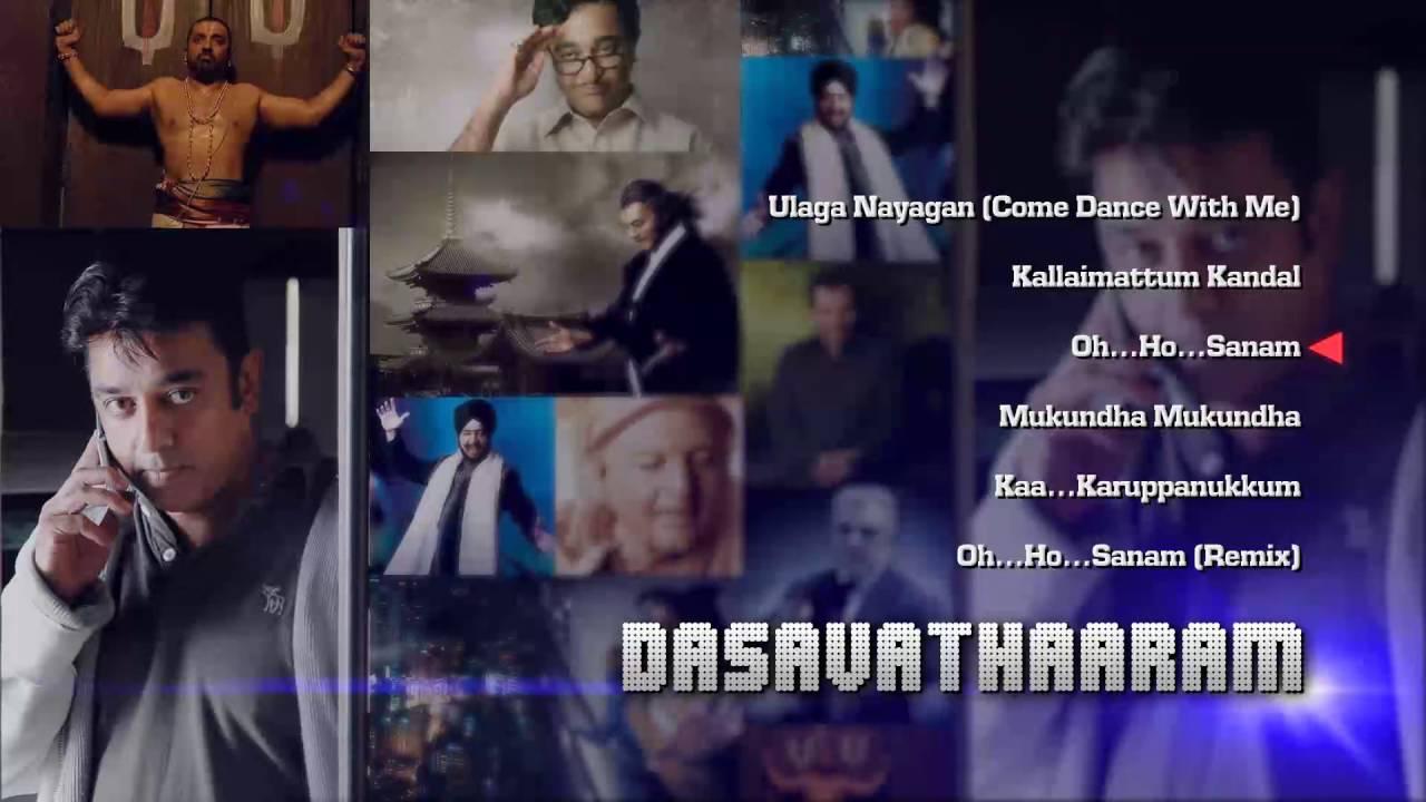 Ulaga Nayagan Mp3 Song download from Dasavatharam