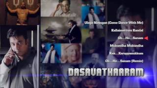Dhasavathaaram - Music Box | Tamil Songs