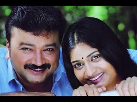 Pauran Full Malayalam Movie 2005 | Jayaram, Kalabhavan Mani, Geethu Mohandas