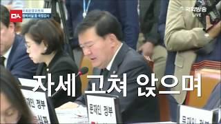 청와대 공격하다 임종석 실장에게 된통 당한 민경욱