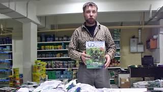 Грунты UDeco - обзор, распаковка, часть первая
