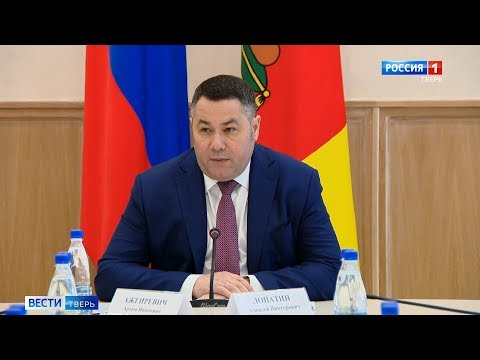 Игорь Руденя провел совещание по предупреждению распространения коронавируса в регионе
