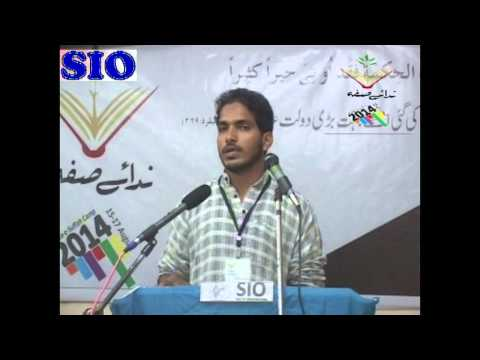 Jurisprudence of Minorities (Fiqhul Aqliyat)