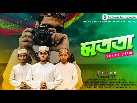 How to make a Film_poster_design || photoshop tutorial || Bangla thumbnail