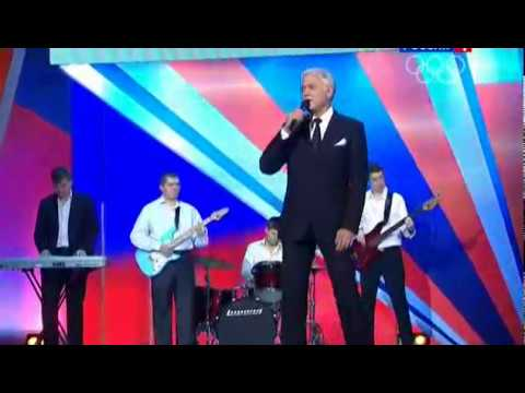Клип Александр Маршал - Высота