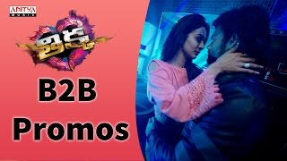Download Hindi Video Songs - Thikka B2B Song Promos || Sai Dharam Tej, Larissa, Mannara || Rohin Reddy, SS Thaman