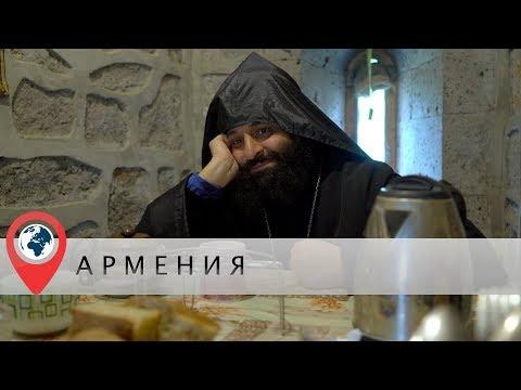 В отпуск в Армению. Часть 5. Татев и Хндзореск
