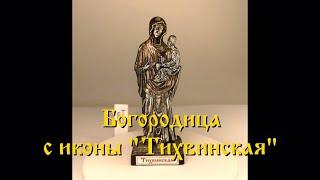 Богородица с иконы «Тихвинская» (код 3cb2s238).