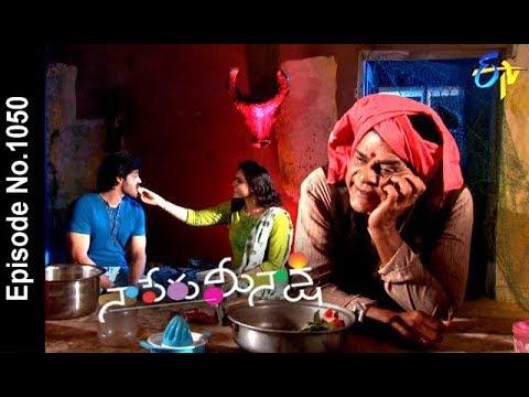 Naa Peru Meenakshi | 4th June 2018 | Full Episode No 1050 | ETV Telugu
