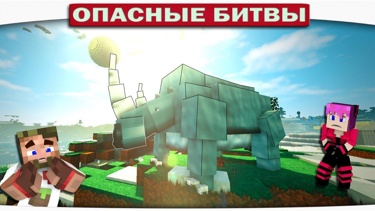 БИТВА С НОСОРОГОМ!! (Челенж Minecraft)