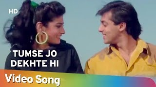 Tumse Jo Dekhte Hi (HD) | Patthar Ke Phool (1991) | Salman Khan | Raveena Tondon | Romantic Songs