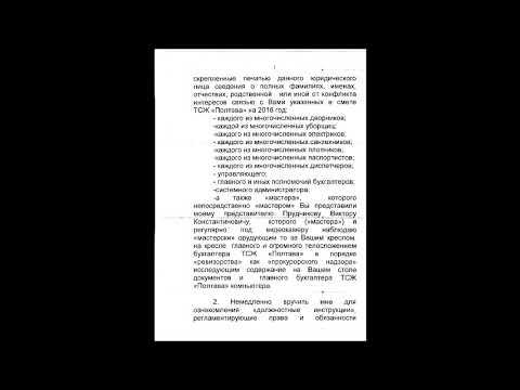 Кто является «кровлей» над этим «утятником» ??! Неужели сам прокурор Области Владимир Владимиров ??!