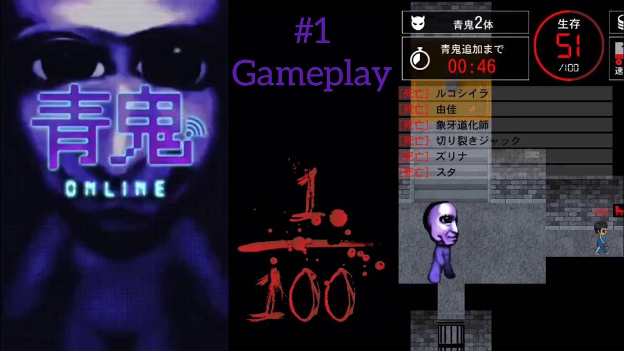 Ao Oni Online 1 Gameplay Epico Fail Youtube