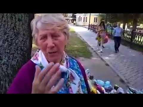 Баба Маша из Углича троллит депутатов и Путина за пенсионную реформу