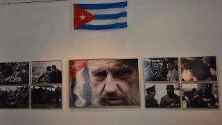 Геннадий Зюганов на открытии выставки, посвященной 90-летию Фиделя Кастро