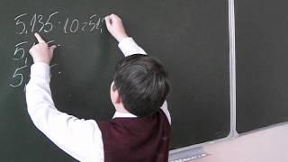 Умножение десятичной дроби на 10, 100,100