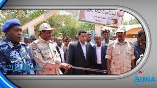 السودان #سونا| الدعم السريع تضبط أكبر شحنة مخدرات بالخرطوم