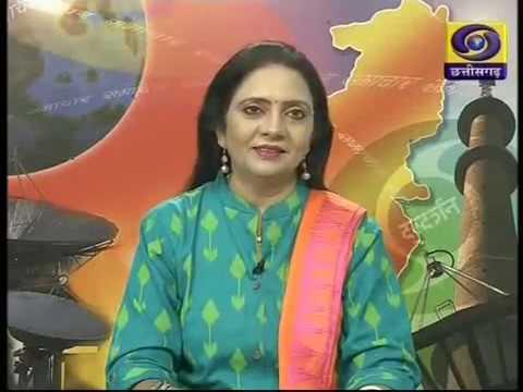 Chhattisgarh ddnews 09 12 18  Twitter @ddnewsraipur