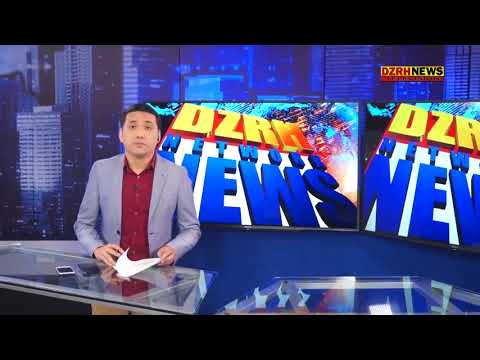 DZRH Network News - January 12, 2018