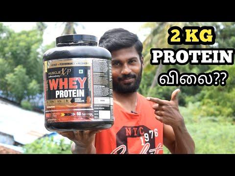 musclexp-whey-protein-genuine-review-by-hello-people-jana/சிறந்த-புரோட்டின்-குறைந்த-விலை