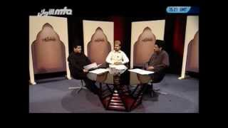Muharram - Islam Ahmadiyya (Urdu)