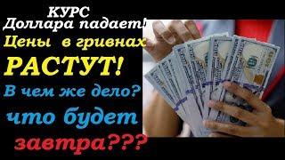 13200 рублей в гривнах недвижимость в турции документы йошкар-ола