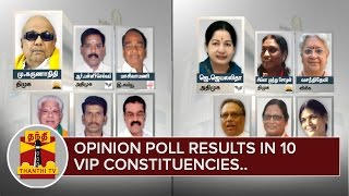 TN Elections 2016 : Opinion Poll Results in 10 VIP Constituencies (May 12) – Thanthi Tv
