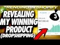 This Product Will BLOW UP! ($100k HOT SELLING Product Challenge) Part 3