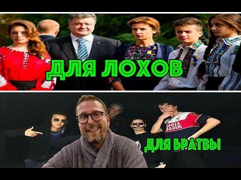 Сын Порошенко считает себя русским