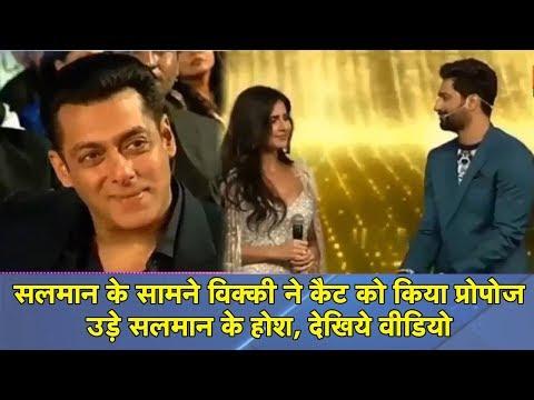 Vicky Kaushal ने Salman के सामने Katrina को किया प्रोपोज़, Salman के उड़े होश   Watch Video Mp3
