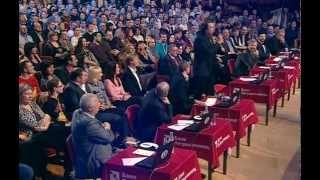 КВН - 2012,Высшая лига,Четвертая 1/8 финала
