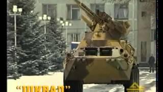 Ukrainian Btr-3u _002