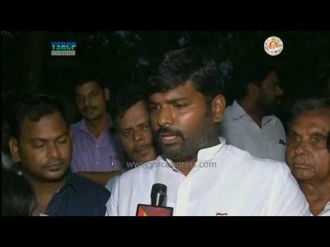 Visakhapatnam YSRCP President Gudiwada Amarnath & Leaders Speaks on Inturi Ravi Kiran Case