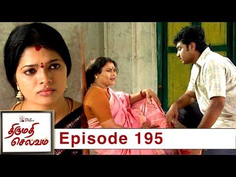 Thirumathi Selvam Episode 195, 19/06/2019 #VikatanPrimeTime