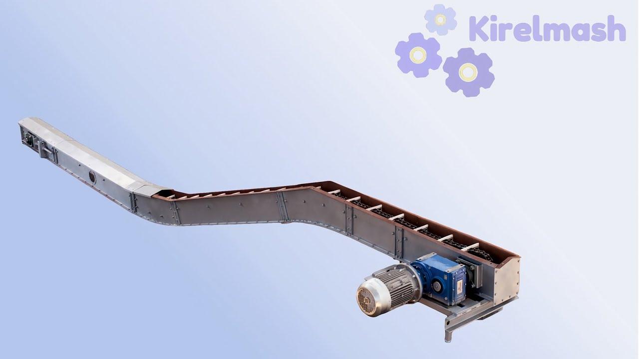 Транспортер скребковый видео приводные устройства конвейеров
