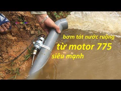 Смотреть chế bơm tát nước ruộng từ mô tơ 775 và ống PVC hút cực khỏe онлайн