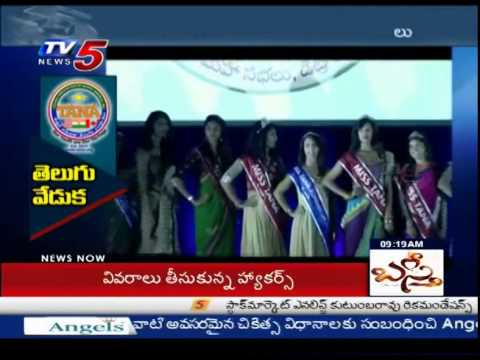 Traditional Fashion Show By Telugu Girls In Detroit | TANA Celebrations : TV5 News