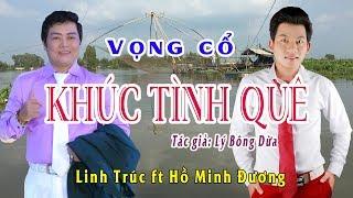 Tuyệt vời khi nghe Linh Trúc và Hồ Minh Đương ca bài Khúc Tình Quê | Tác giả Lý Bông Dừa