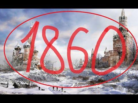 Ядерная зима 19