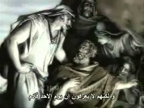 Promo - حفل عيد القيامة 2011 - افـــرح